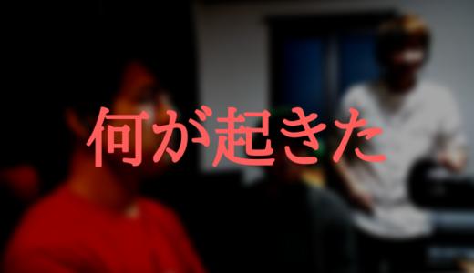 【世紀末コラボ】ゆゆうた神×たっくーTVによる「Canta Life」|遂にキャンタくん本人バージョンをリリース
