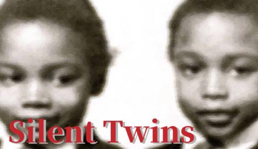 【サイレントツインズ】独自の言語を使い、放火や窃盗を共犯したサイコパスの双子「ギボンズ姉妹」